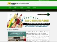 A-you.com