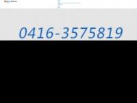 A-zwebdir.com