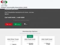 aaaqatar.com