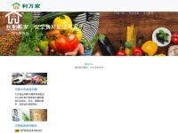 Aabsis.com
