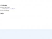 Aas-atay.com