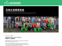 Aasa-ma.org