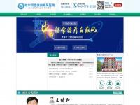 aberdeen-property.com