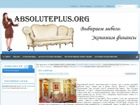 Absoluteplus.org
