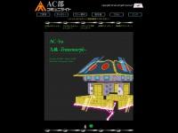ac-bu.info