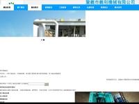 espresso3d.com