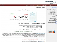 farsicomponents.com