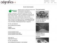 adgrafics.com