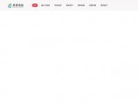 freedownloads365.com