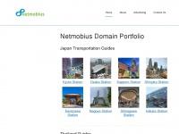 netmobius.com