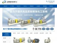 ahbonai.com