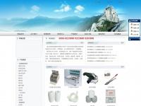 ahyinfa.net Thumbnail