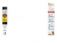 airstock.com
