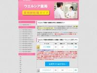 akcigerim.com