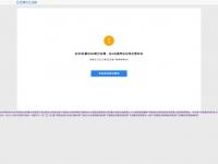akdenizmak.com