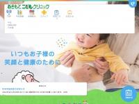 akimoto-clinic.com
