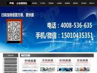akronjobsite.com