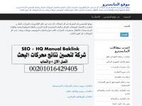 al-maistro.com