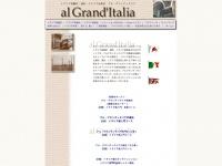algranditalia.com