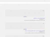 alkuwaitnews.com