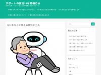 vampires-evolve.com