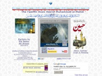 alqaim.com Thumbnail