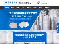 ames247.com