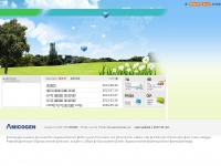 amicogen.com