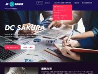 dc-sakura.com