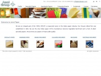 amolpaper.com