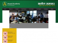 anandacademy.com