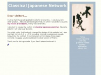classical-japanese.net