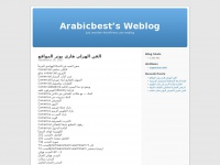 arabicbest.wordpress.com