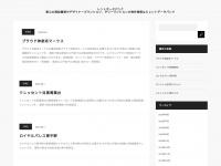 utmpacer.com