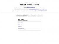arksoft.org