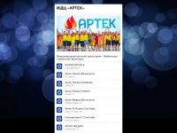 artek.tel