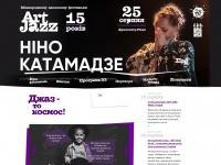 artjazz.info