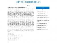 artlabova.org