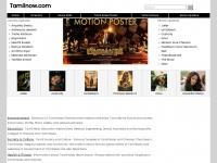 tamilnow.com