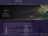 astrologicon.org