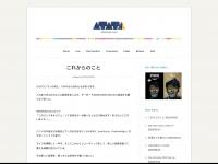 atataweb.com