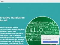 stephen-spender.org