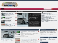 Autochina.org