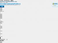 autoparthome.com