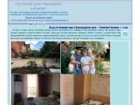 azovskoe.com