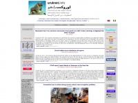 uruknet.info