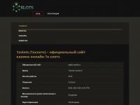 Baeerfair.org