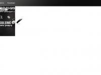 Bael.info