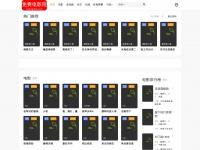 Andrograde Arcade