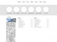 bakercoogan.com